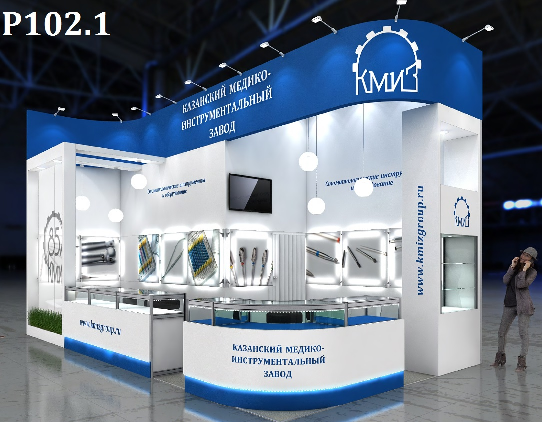 Dental Expo (Moscow) - 25-28.09.2017