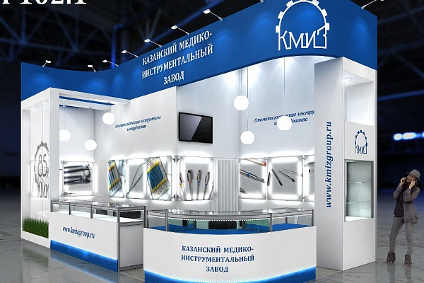 Dental Expo Moscow